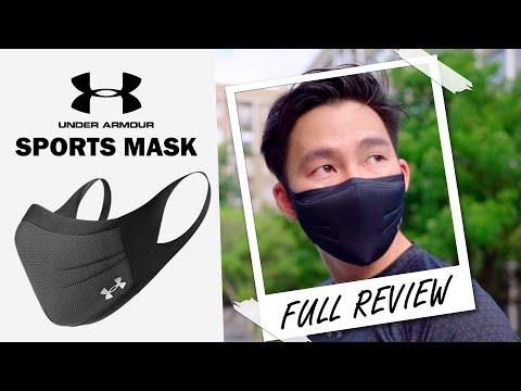 รีวิว Under Armour : Sports Mask |  หน้ากากจากแบรนด์ระดับโลกกับราคาอย่าหาทำ!