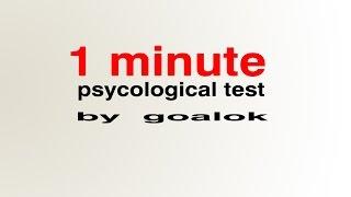 psycho test