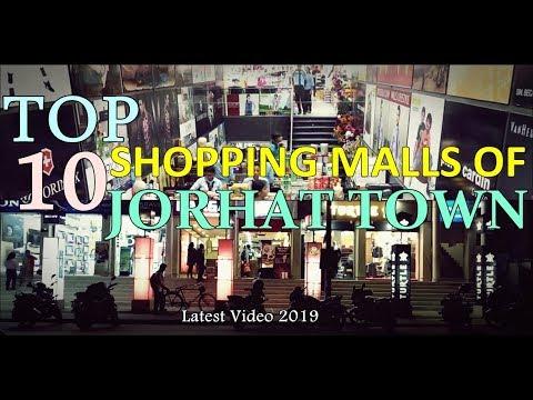 JORHAT|Top 10 Shopping Malls of Jorhat Town|2019