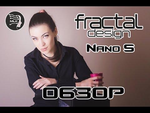 Fractal Design Define Nano S обзор