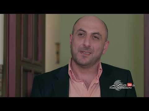 Армянские сериал смотреть