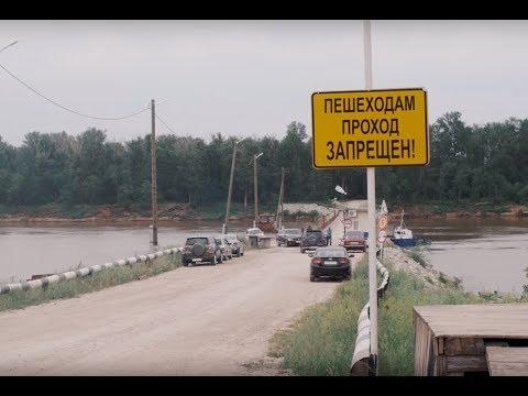 Власти отрезали от цивилизации 5 тысяч жителей Кировской области