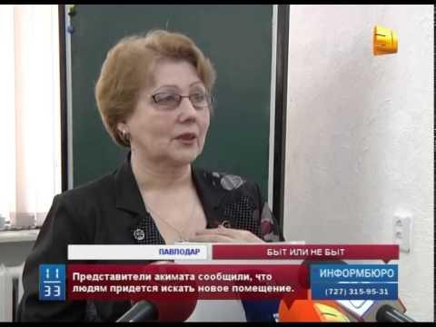 Сотрудники сразу нескольких предприятий в Павлодаре могут остаться без работы
