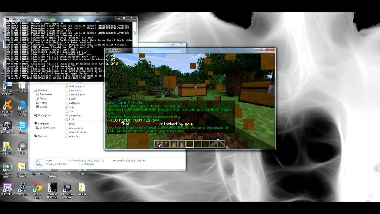lwc plugin 1.2.5