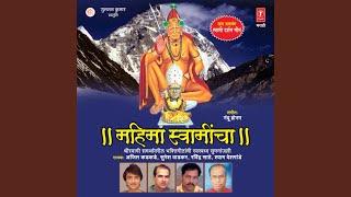 Shiv Har Shankar Namami Shankar