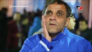 عم صلاح مشجع الزمالك الكفيف: عبدالله جمعة أفضل لاعب.. وفرحة هستيرية عقب هدف كهربا