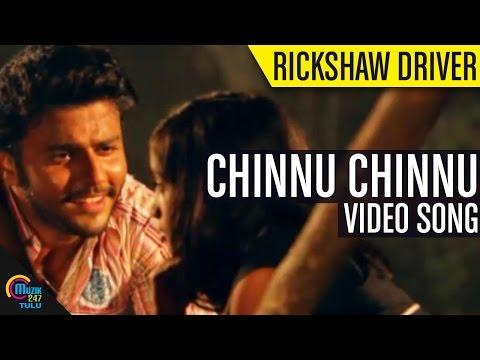 Rickshaw Driver Tulu Movie || Chinnu chinnu || Video Song