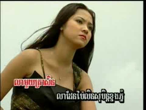 Lear Daen Phai Linh