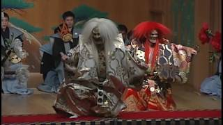 "Kanze Noh Theatre: Lion Dance from ""Shakkyo"""