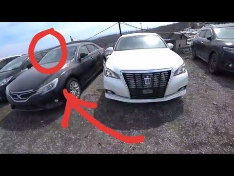 Тойота Краун Цена Обзор Авторынок Зеленый Угол Владивосток! Дром ру Авто Владивосток! Надёжный друг
