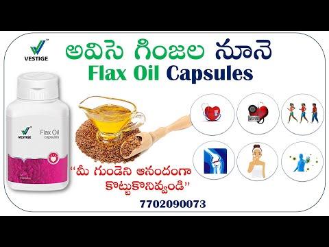 vestige-health-products-flax-oil-capsules-telugu,-అవిసె-గింజల-నూనె-|-uses-&-benefits-|-pv-&-cost