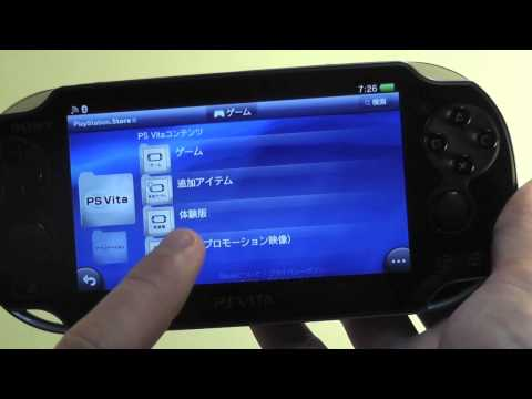 sony-ps-vita-playstation-store-demo/review/guide
