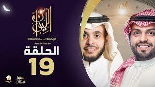 منصور الرقيبة ضيف برنامج الليوان مع عبدالله المديفر