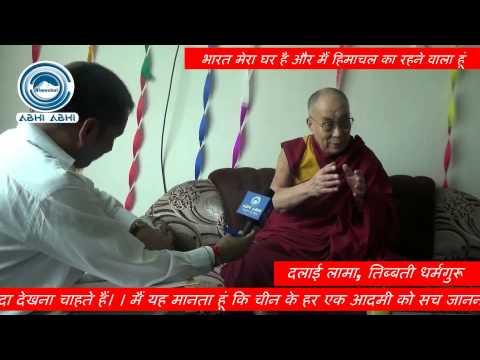 1205 dalai lama interview