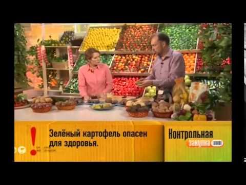 Как выбрать картошку при покупке