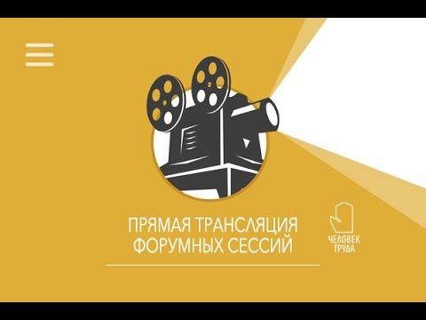 фестиваль кино челябинск