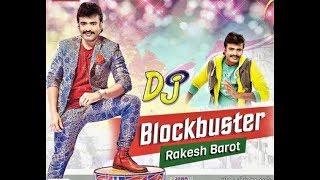 Dj Gojarati new song 2019 //dhimo dhimo vayaro na oudai tari  oudani//singer rakesh barot 2019