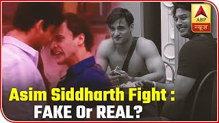 Bigg Boss 13: OMG! Sidharth Shukla And Asim Riaz FAKING Their UGLY FIGHT On The Show? | ABP News