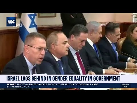 Gender Inequality in Israeli Government