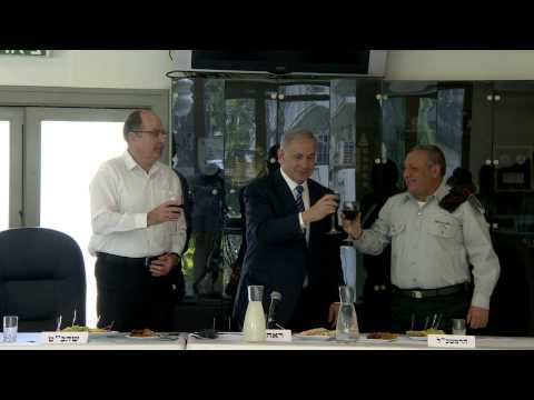 PM Netanyahu's Attends the IDF General Staff Forum