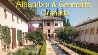Alhambra & Generalife /Альгамбра и Хенералиф Granada(Alhambra & Generalife /Альгамбра и Хенералиф Granada В этом видео мы отправимся в Сады и побываем во дворце.Сад и дворец..., 2013-08-13T12:08:57.000Z)