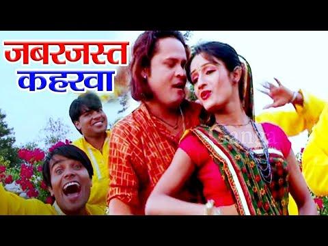 ज़बरदस्त धोबिया डांस | Superhit Dhobiya Geet | Dhobiya Dhobiniya Ka Geet