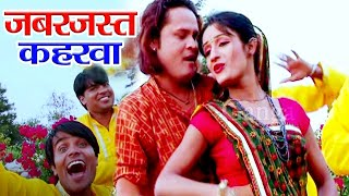 ज़बरदस्त धोबिया डांस   Superhit Dhobiya Geet   Dhobiya Dhobiniya Ka Geet