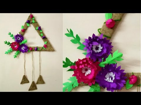 DIY jute wall hanging / Jute wall decor idea / paper flower wall hanging