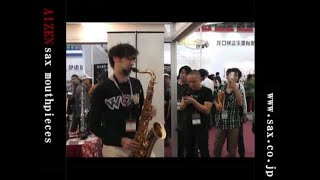 Alec Haavik Plays AIZEN tenor saxophone & TSLS mouthpiece Music China 2011 8