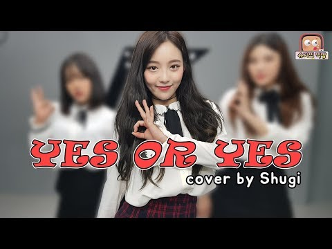 Twice – Yes Or Yes (Cover by.슈기) 구독자 160만 고맙습니다♥