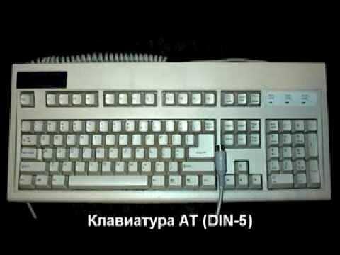 Переходник PS/2 To DIN-5 для подключения PS/2 клавиатуры к старому компьютеру