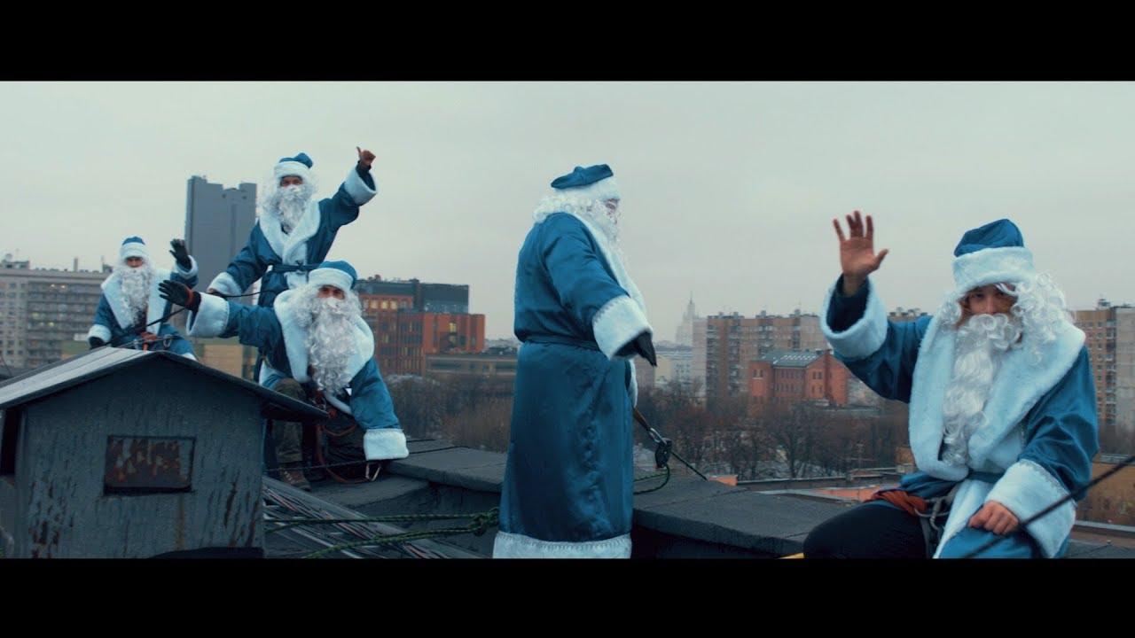 Деды Морозы-альпинисты поздравили маленьких пациентов московских больниц с Новым годом