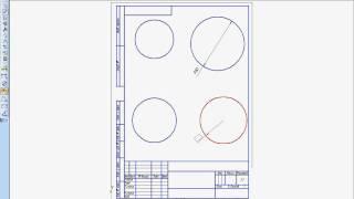 Диаметральные и радиальные размеры в Компас 3D v11 (22/49)