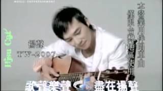 [Vietsub + Pinyin] Khoảng cách của hạnh phúc 幸福的距离 - Lưu Canh Hoành 劉畊宏