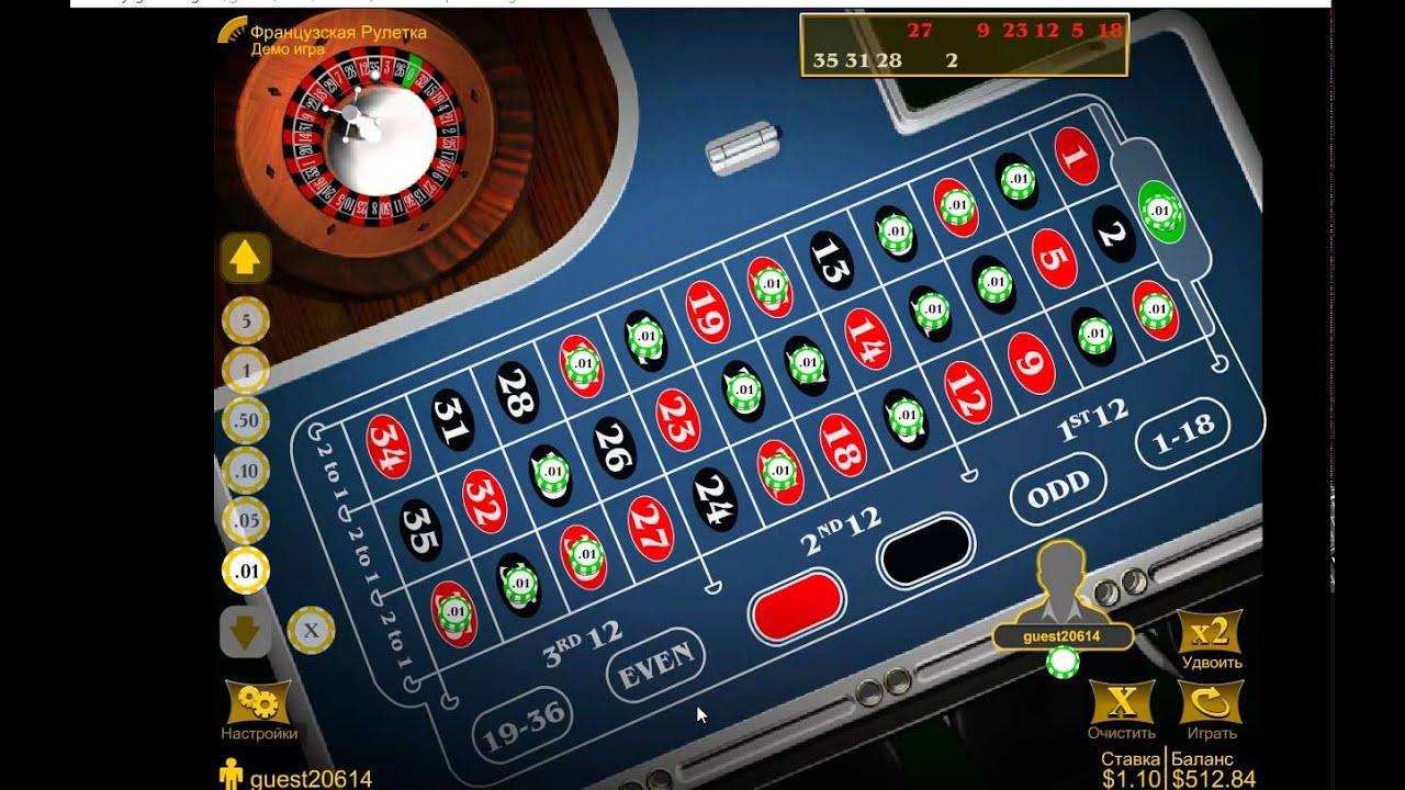 онлайн казино vezun27