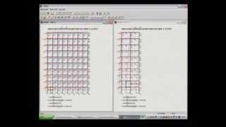 ตัวอย่างการใช้งานโปรแกรม WELA (กระจายแรง คำนวณหาแรงลมและแรงแผ่นดินไหวตามมาตรฐาน มยผ.)