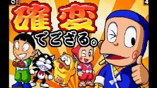 PS2 CR忍者ハットリくんHN.
