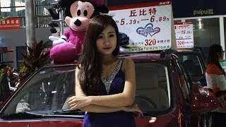 海馬汽車 丘比特 - Haima Automobile Haima2