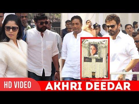 South Film Actors At Sridevi's Funeral   Chiranjeevi, Venkatesh, Prakash Raj, Nagma
