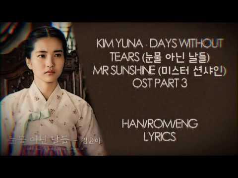 Kim Yuna - Days Without Tears (눈물 아닌 날들) Mr Sunshine (미스터 션샤인) OST Part 3 LYRICS