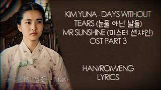 Kim Yuna - Days Without Tears (눈물 아닌 날들) Mr Sunshine (미스터 션샤인) OST Part 3 LYRICS