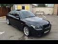 BMW 530 E60 2007 - ?????? ????