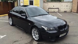 BMW 530 E60 2007 - Секонд Тест