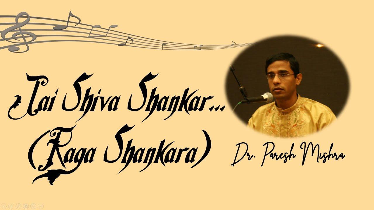 Download He Shiv Shankar Ravindra Sathe mp3 song Belongs To Marathi Music