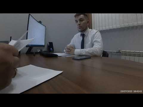 Осторожно мошенники ООО КОНСУЛ