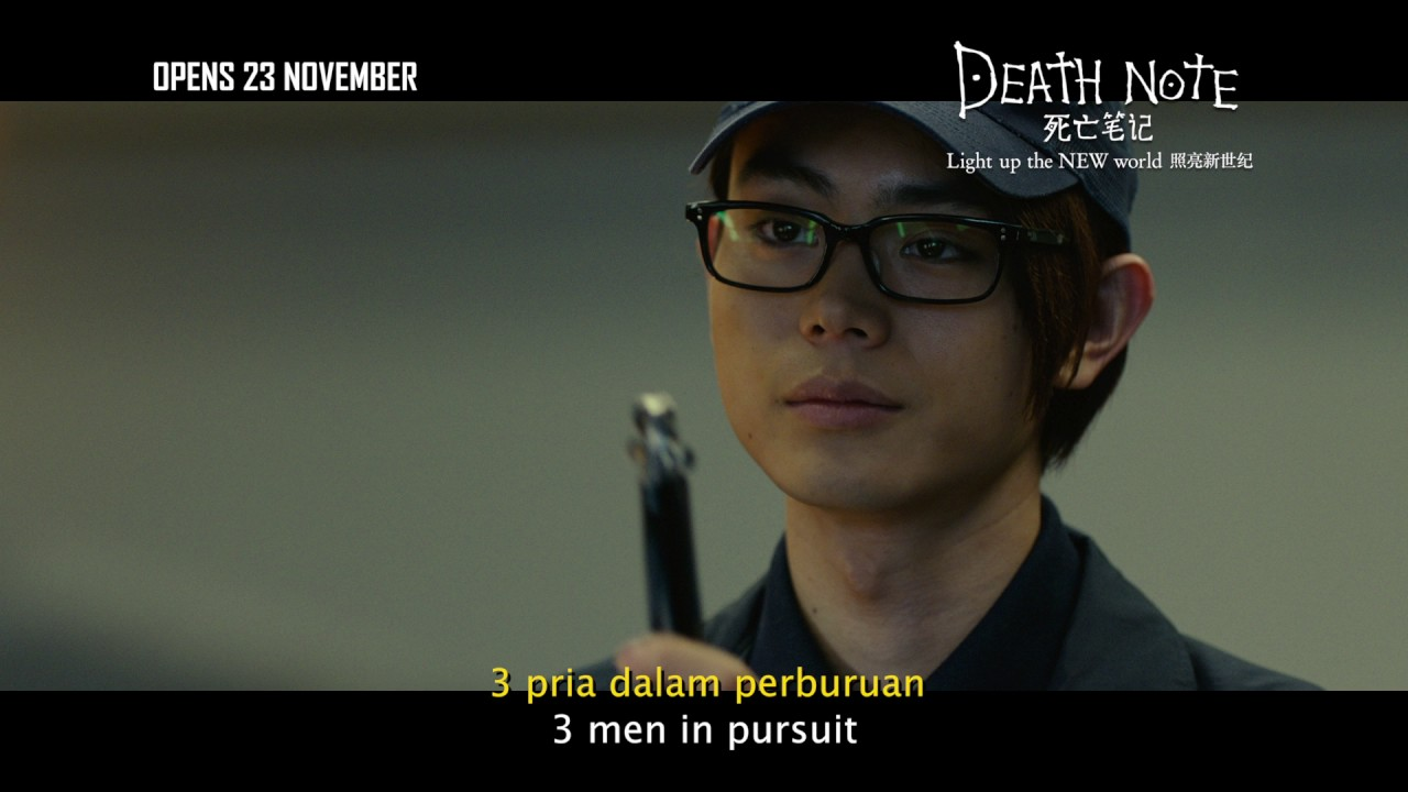 Death Note Light Up the New World- Bahasa Indonesia Trailer