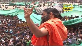 "Swami Ramdev speaks about ""Nepal Earthquake""   27 April 2015 (Part 2)"