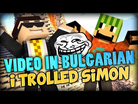 A VIDEO IN BULGARIAN - I trolled Simon - Minecraft Trolling XRUN RAGE MOD (690k Special)