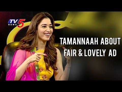 Tamannaah About Fair and Lovely Ad | Tamannaah Interview | TV5 News