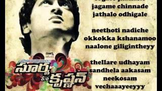 Yedane Koyyake::Telugu Karoake::Surya s/o Krishnan